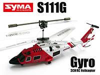 Вертолет на дистанционном управлении Syma S111G