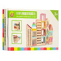 Деревянная игрушка Городок MD 0949