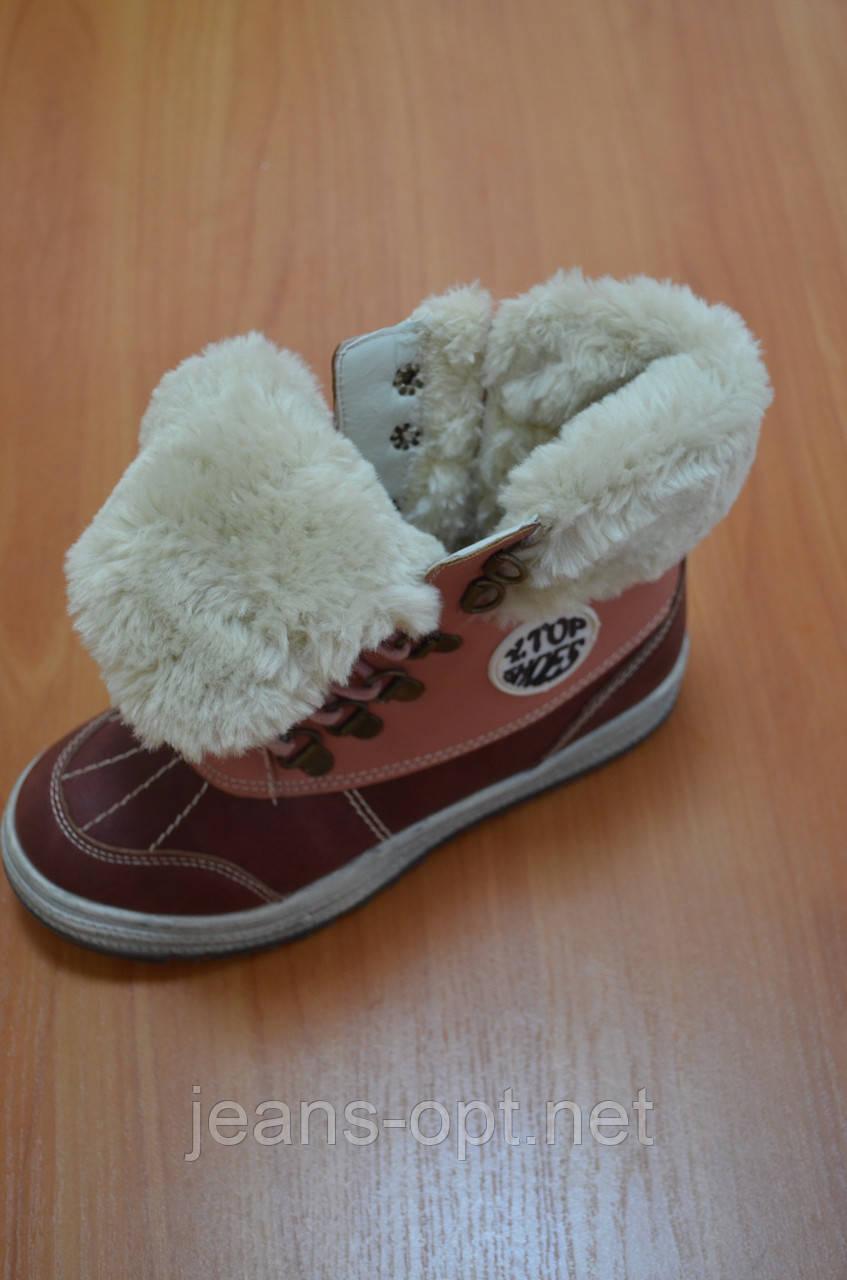 Ботинки детские-Зима 02