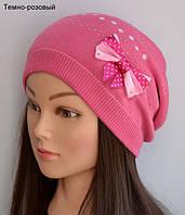 Шапка Горошек (50-57 размер, в наличии розовый и темно-розовый)