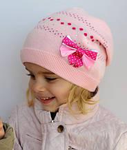 Шапка Горошок (50-57 розмір, в наявності рожевий і темно-рожевий)
