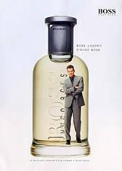 Мужская туалетная вода Boss Bottled Hugo Boss