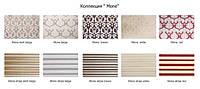 Вид ткани: жаккард,состав 100% полиэстер. Этот вариант ткани является актуальным решением для мебели. Подходит для изделий с подушками. Легкий уход за такой тканью продлит ее долговечность в вашем интерьере.