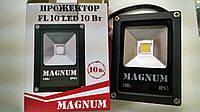Прожектор светодиодный, 10 Вт, IP65, Magnum