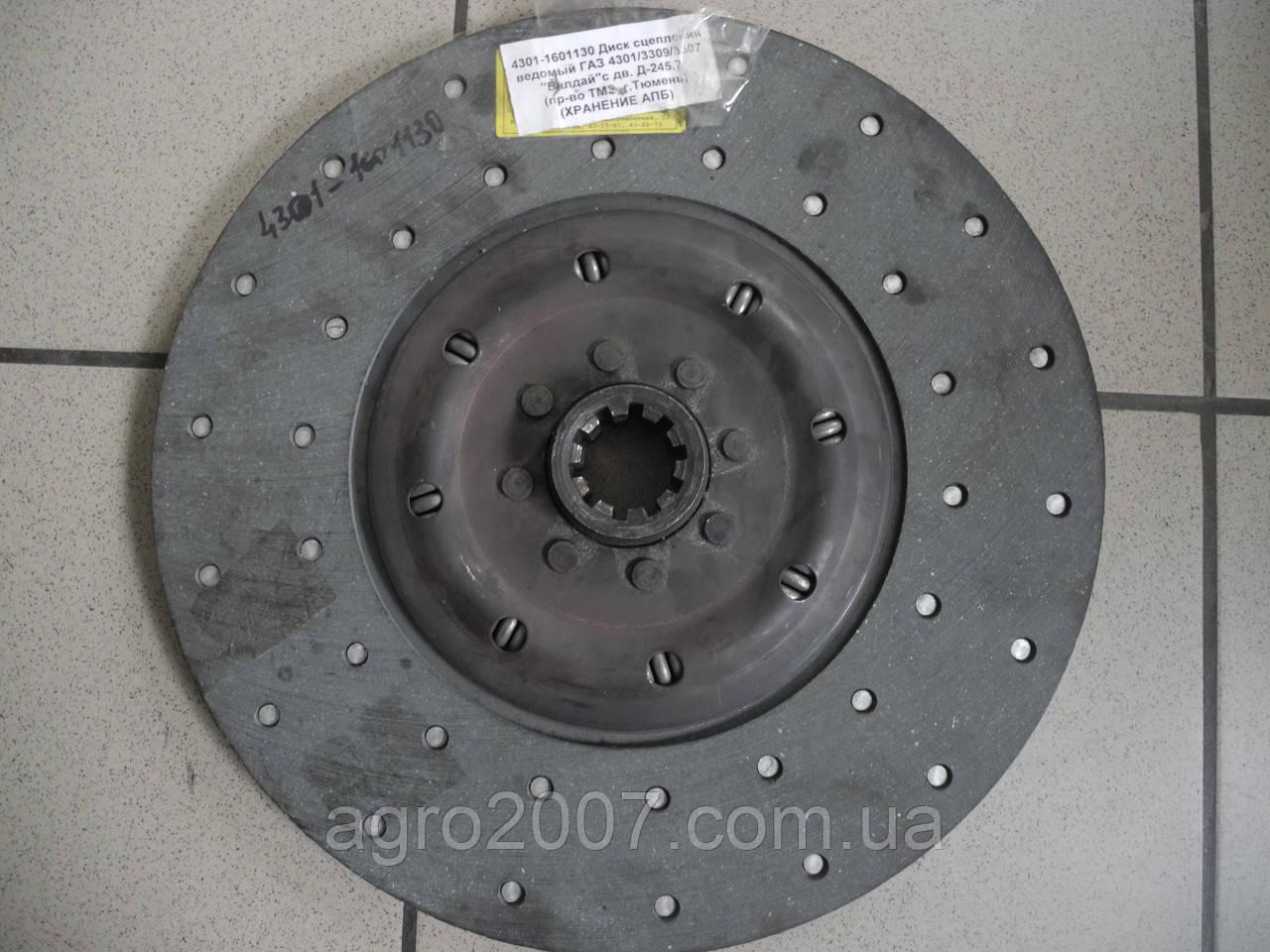 Диск сцепления ГАЗ 4301 (пр-во ТМЗ) 4301-1601130
