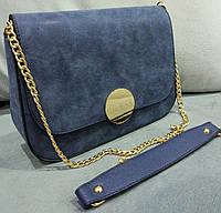 Женский клатч Guess Гесс на цепочке синий, клатч брендовый, сумка брендовая копия