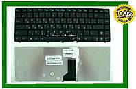 Клавиатура 0KN0-ED2US01,0KN0-FS1RU03