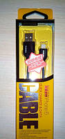 Remax USB-кабель для передачи данных и зарядки для айфон 5 и 6