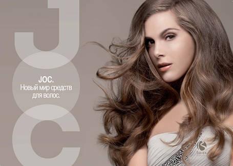 BAREX JOC NEW! Лінія для догляду та відновлення волосся.