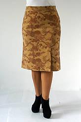 Женская кашемировая юбка с красивым растительным узором