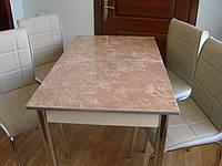 """Комплект стол и стулья для кухни """"Камень"""" и кремовые стулья (Лотос-М)"""
