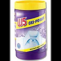 Пятновыводитель W5 Oxi-power 1кг