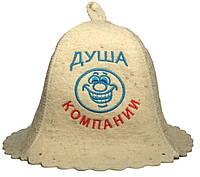 Шапка для сауны и бани из натуральной шерсти - Душа компании