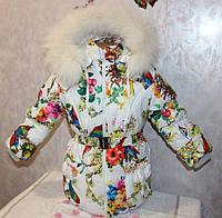 Зимний комбинезон на девочку калибри +куртка 5-6 лет натуральная опушка (писец-Белый альбинос)
