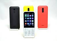 Телефон кнопочный Nokia 225 с GPRS (2SIM)    . t-n