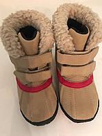 Зимние  термо ботинки для малышей