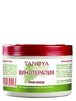 Крем-маска TANOYA, 500 мл.