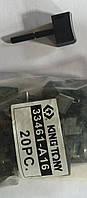 Ремкомплект гайковерта 33461 (курок в сборе - толкатель + шток) KINGTONY 33461-A16