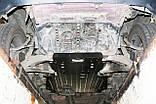 Защита картера двигателя и кпп Toyota Land Cruiser 100 1997-, фото 6