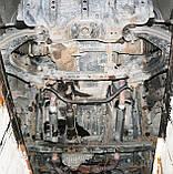 Защита картера двигателя и кпп Toyota Land Cruiser 100 1997-, фото 4