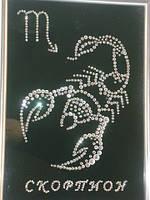 Картина Скорпион стразы на стекле