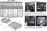 Защита картера двигателя и кпп Toyota Land Cruiser 100 1997-, фото 8
