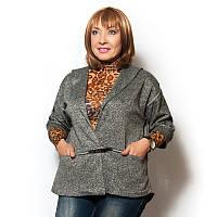 Женская кофта большого размера серого цвета, плотный  трикотаж + шерсть с застежкой под золото.