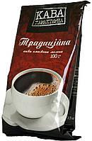 "Кофе молотый ""Кава Характерна"" ""Традиційна"" 100г."