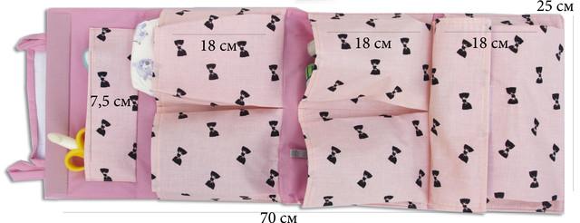 купить подвесной кармашек для детского сада в Украине
