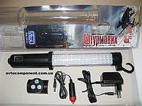 Лампа переноска Vitol ОП-12617