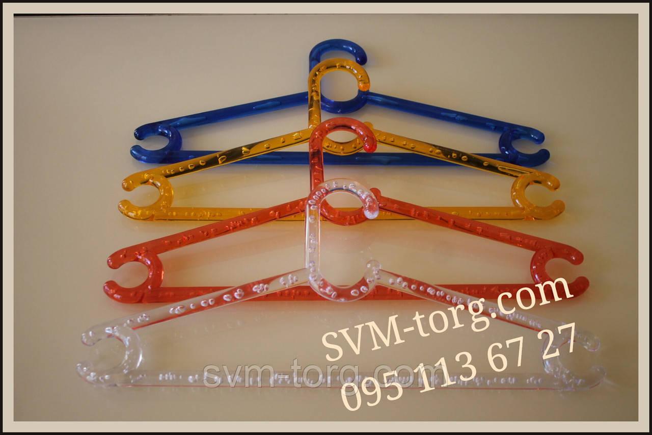 Плечики вешалки тремпеля пластиковые