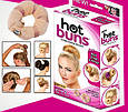 Валик Hot Buns для объемного пучка, фото 2