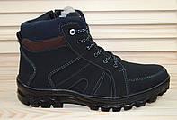 Мужские ботинки Roksol Черные, 40-45 р-р