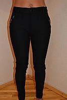 Брюки женские черные класические с карманами