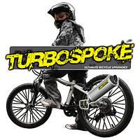 Выхлопная труба Turbospoke аксессуар для велосипеда