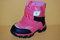 Детские термоботинки для девочек ТМ Том.М код 0902-Е размеры 23-28