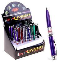 Ручка 3 в 1 - фонарик, ручка, лазер (оптом)