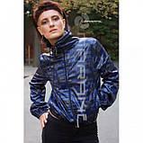 """Куртка-ветровка """"Буквы"""" в синем цвете, фото 2"""
