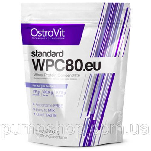 Сироватковий протеїн Ostrovit WPC 80 - 2270 г