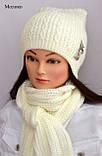 Комплект зимняя шапка Кошка и шарф-горлышко в молочном цвете, 52 размер, фото 3