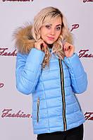 Куртка Наоми мех SL-4044 (бледно-голубой), фото 1