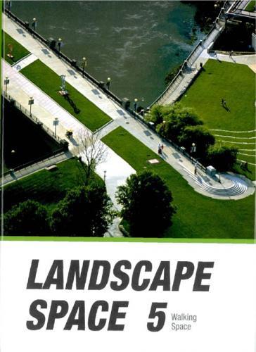 Ландшафтный дизайн. Landscape space 5 walking space. Ландшафтное пространство - пешеходные зоны