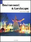 Ландшафтний дизайн. Environment & Landscape 05. Навколишнє середовище і ландшафт. Автор: Kwang-Young Jeong