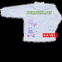 Детская кофточка р. 68 с начесом  демисезонная ткань ФУТЕР 100% хлопок ТМ Алекс 3222 Голубой