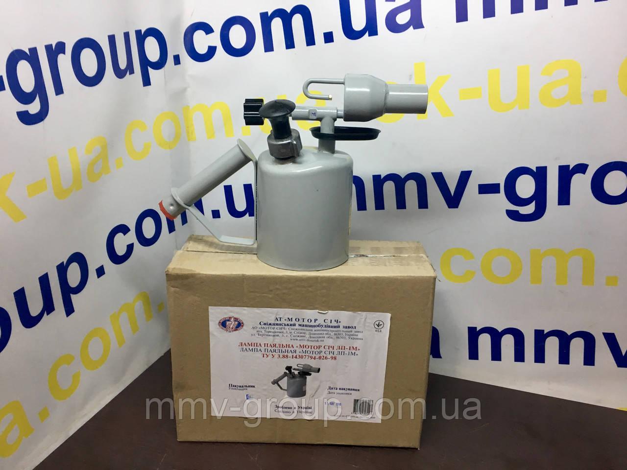 Лампа паяльная «Мотор Січ ЛП-1»