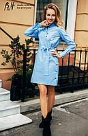 Женское стильное платье-рубашка с поясом TM B&H