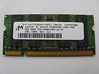 Память Micron SODIMM DDR2-800 2048MB PC2-6400