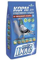Корм Профи Дав для спортивных голубей в зимний период 10 кг