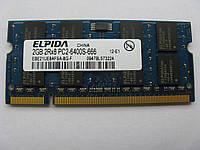 Память Elpida SODIMM DDR2-800 2048MB PC2-6400
