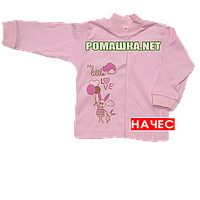Детская кофточка р. 74 с начесом  демисезонная ткань ФУТЕР 100% хлопок ТМ Алекс 3222 Розовый